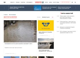 photo.vesti-ukr.com