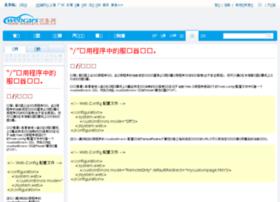 photo.webcars.com.cn