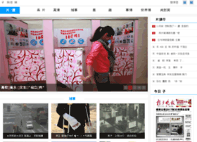 photo.yangtse.com