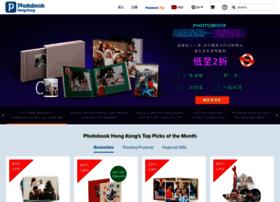photobookhongkong.com