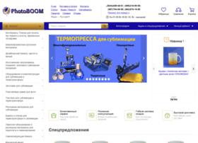photoboom.com.ua