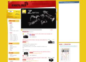 photobugonline.com