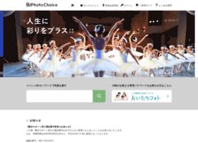 photochoice.jp