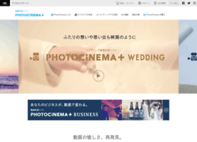 photocinema.jp
