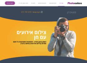 photocohen.co.il