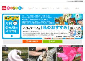 photocon.smahoto.jp