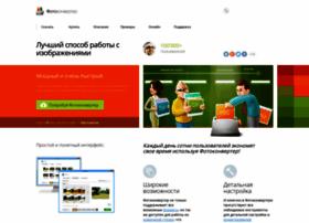 photoconverter.ru