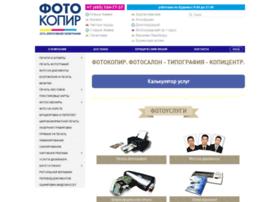 photocopir.ru
