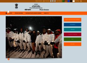 photodivision.gov.in