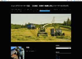 photogra-farmer.com