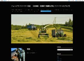 photogra-farmer.com