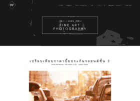 photographydo.com