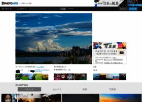 photohito.com