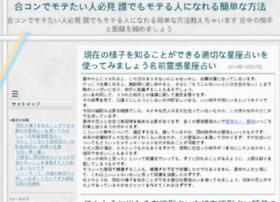 photokanoon.com