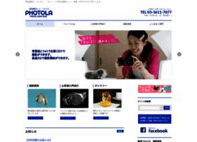 photola.co.jp