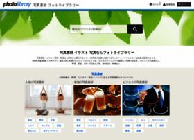 photolibrary.jp