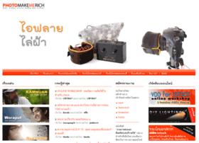 photomakemerich.com