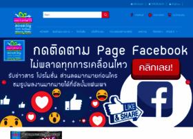 photomakeronline.com