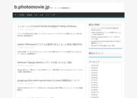 photomovie.jp