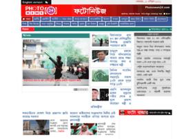 photonews24.com