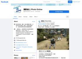 photoonline.com.tw