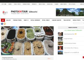 photoontour.com