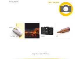 photopierre.com