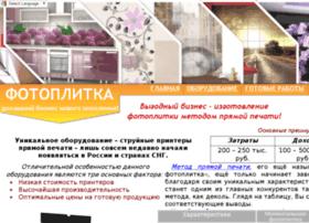 photoplitka-hb.com