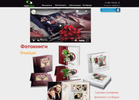 photoprint.kz