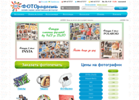 photoradost.com.ua