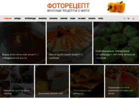 photoretsept.ru
