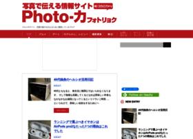 photoryoku.com