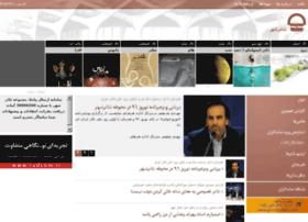 photos.teatreshahr.com