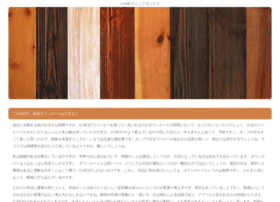 photosforprinting.com