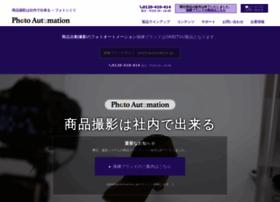 photosimile.jp