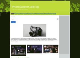 photosupport.alle.bg