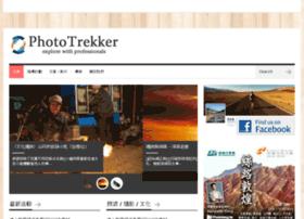 phototrekker.com.hk