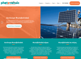 photovoltaic.gr