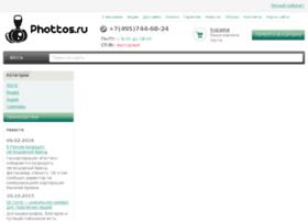 phottos.ru