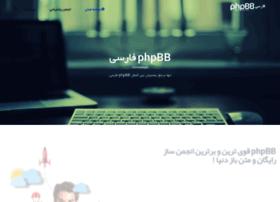 php-bb.ir