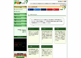 php-beginner.com
