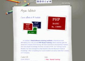 php-course-mumbai.com