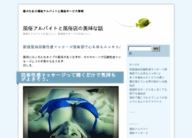 php-id.org