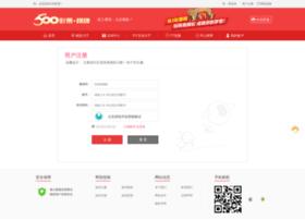 php-locker.com