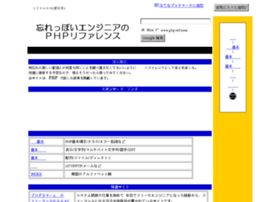 php-ref.com