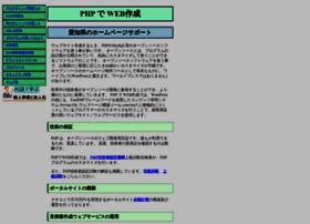 php-web.net