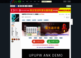 php.upupw.net