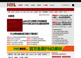 php1.cn