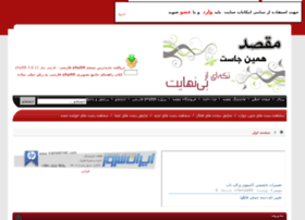 phpbb.maghsad.com