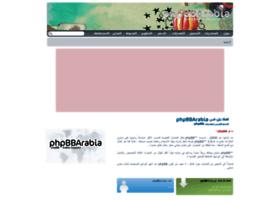 phpbbarabia.com